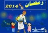 العاب رمضان الجديدة 2016