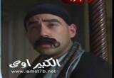 المسلسل المصري الكبير اوي