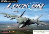 لعبة الطائرة الحربية المقاتلة