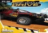 لعبة سباق سيارات صحراوية 2016