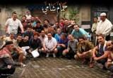 لعبة مسلسل حمام  شامي سوري